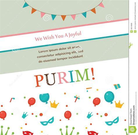 Purim Greeting Card Templates by Purim Greeting Card Design Royalty