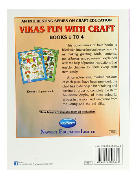 Paper Craft Books Free - buy navneet my book of paper folding part 1 in