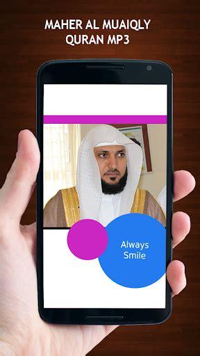 download al quran mp3 maqra download maher al muaiqly quran mp3 for pc