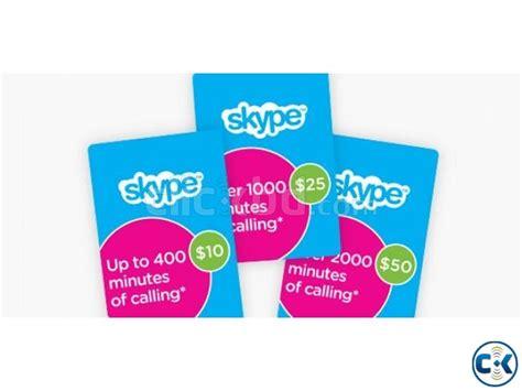 Skype Gift Cards - skype gift cards clickbd
