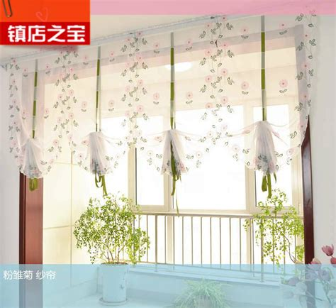 balloon curtains for kitchen sale balloon kitchen curtain curtain yellow pink ebroidered curtain for window