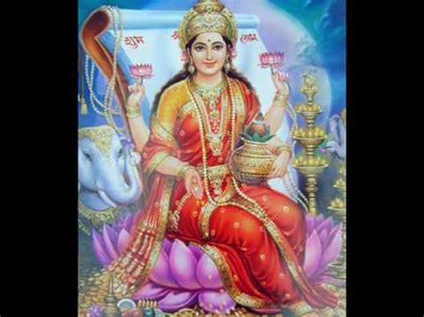 imagenes de simbolos indios dioses indios youtube