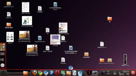 awn dock 巴特的微花盆 ubuntu 11 04 alpha2