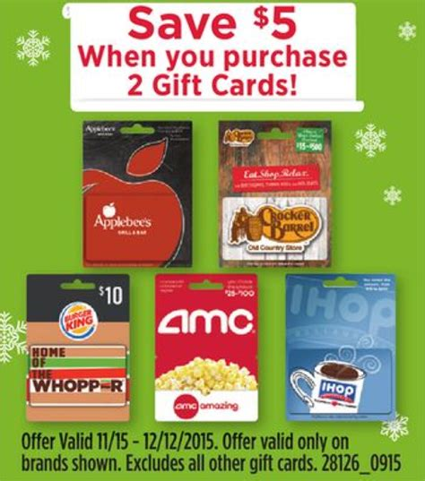5 Dollar Gift Card - dollar general 5 off purchase of 2 select gift cards amc ihop cracker barrel
