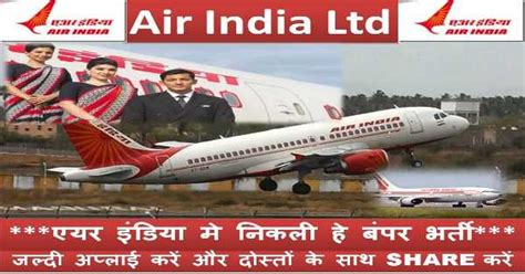 Mba In Indian Air by Air India Limited Recruitment Senior Executive