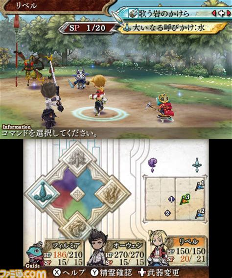 The Legacy Of A Legend the legend of legacy s combat system explained