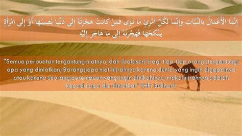 Niat Ikhlas Dalam Naungan Cahaya Al Quran Dan As Sunah syarh singkat riyadhus shalihin ikhlas dan urgensi niat dalam setiap perkataan dan perbuatan 1