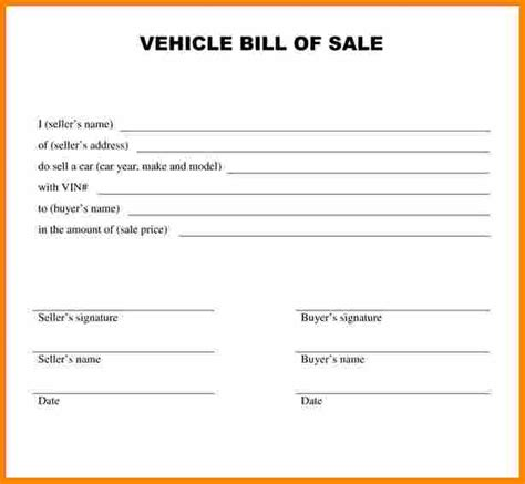 Simple Bill Of Sale For Car Template 7 simple bill of sale for car mileage tracker form