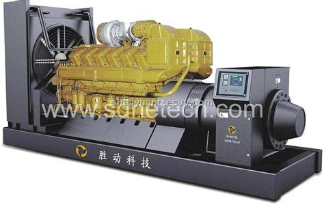 diesel generator set 500kw purchasing souring