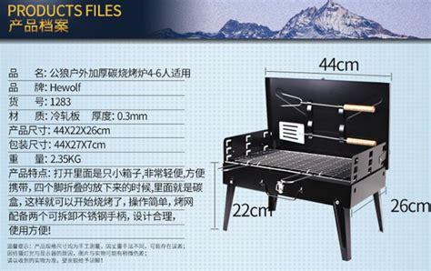 Alat Panggang Arang Alat Panggang Arang Bbq Grill Stove Foldable Black