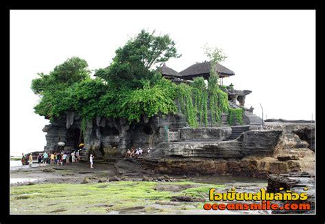 Buro Bali by บาหล โอเช ยนสไมล ท วร แนะนำท เท ยวประเทศ