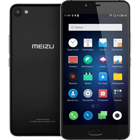Meizu U20 2 16gb Black meizu u20 16gb black 8650