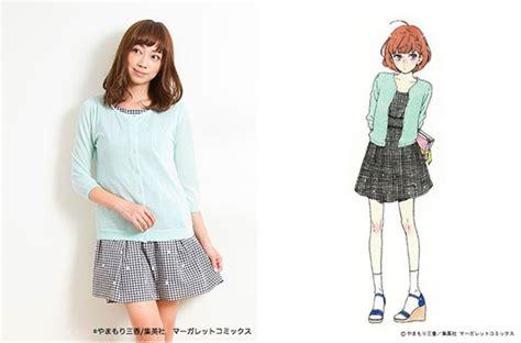 Ryusei Aneko T Shirt Black daytime shooting shojo gets clothing line