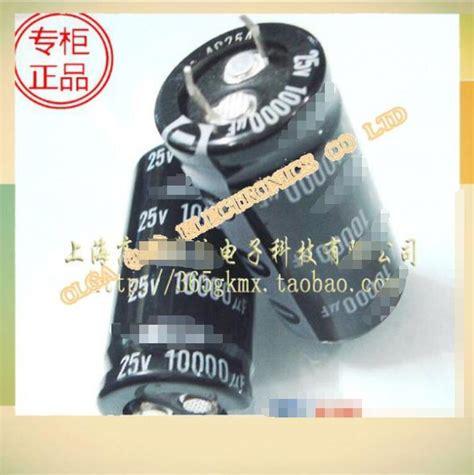 Klep 25 22 Batang 45mm motherboard quality electrolytic capacitors 10000 uf 25 v 22 22 45 mm 6 5 x45mm