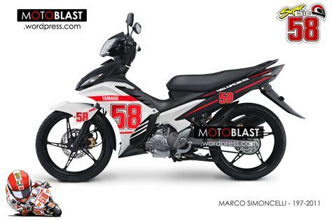 Sticker Motor Honda Supra X 125 R 12 Hitam Merah modif striping new jupiter mx supersic 58 motoblast