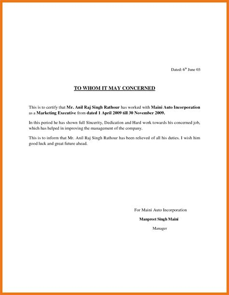 Letter For Work Request 7 8 work experience request letter moutemplate