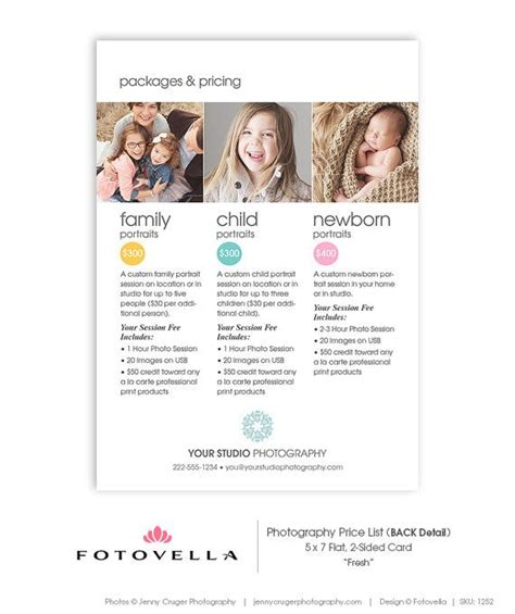 price card templates free photography price list template 5x7 card fresh by