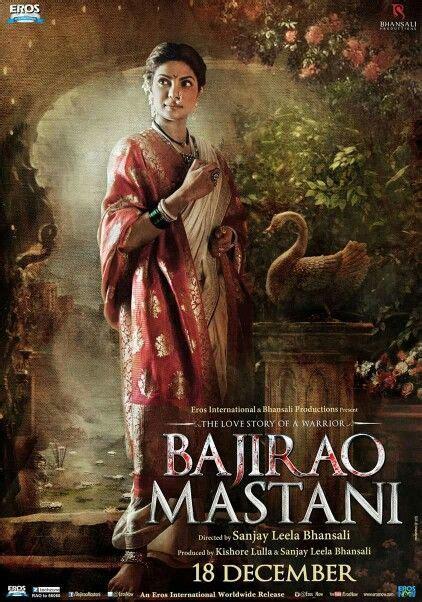 english movie priyanka chopra full movie bajirao mastani hindi film indian film priyanka chopra