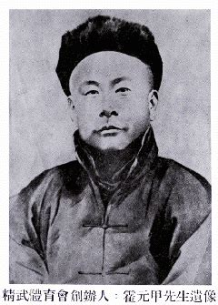 Toya Kungfu Anak Limited pendekar kungfu yang melegenda sepanjang sejarah koeng celoteh kita