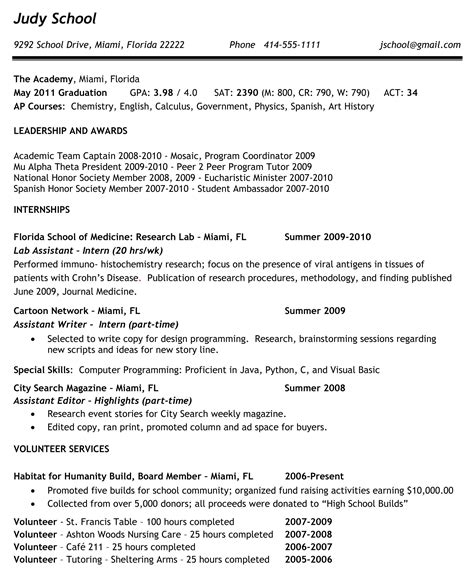 sle resume for high school student applying to college sle student resume for college application credit