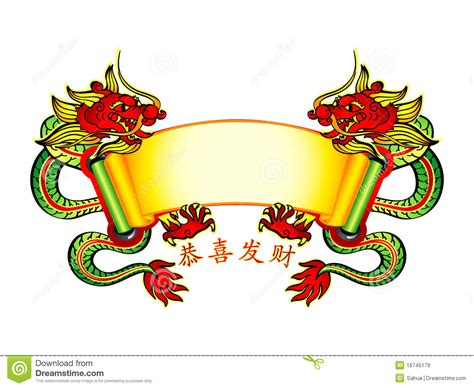 printable chinese new year banner chinese new year banner stock vector image of print