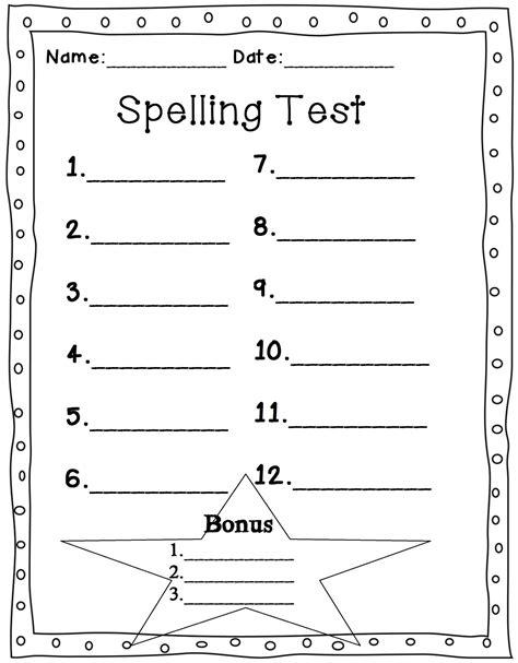 spelling test template cyberuse
