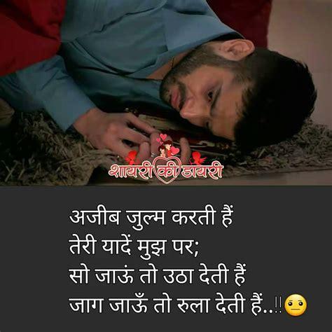 whatsapp funny hindi jokes 1000 hindi shayari image