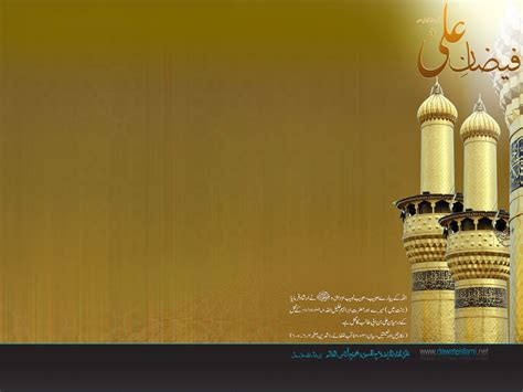Wallpaper Islami | islamic wallpapers high quality islamic wallpapers by
