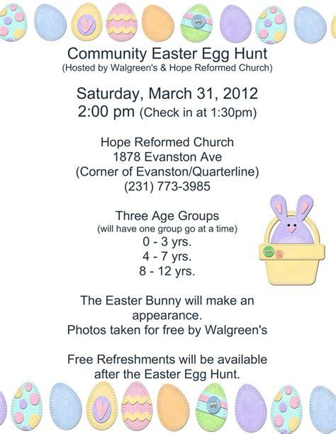 easter egg hunt template free church easter egg hunt flyer template www imgkid