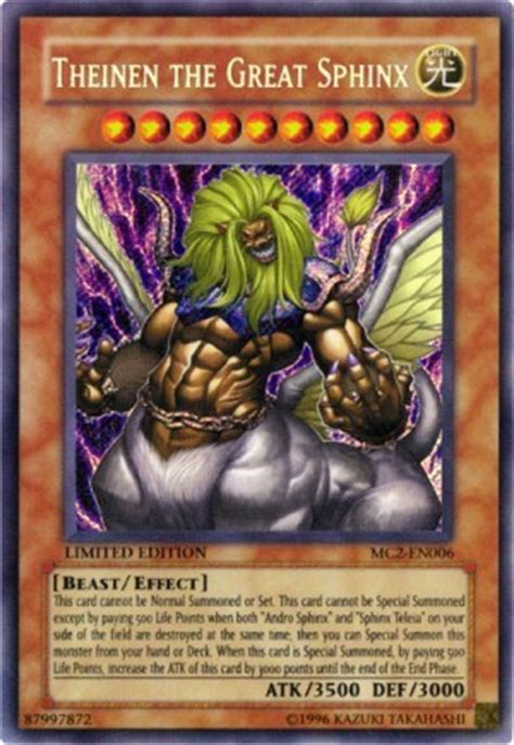 yugioh sphinx deck which of anubis cards is your fav poll results yu gi