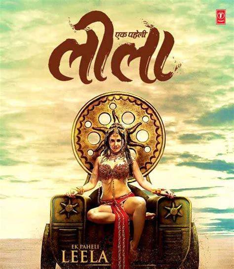 biography of movie ek paheli leela ek paheli leela 2015 movie photos posters stills