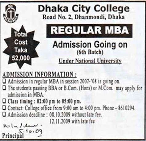 City Mba Entry Requirements by Admission Updated News Dhaka City College