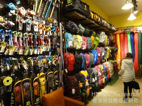 Out Door Store by Chainstore China And The Growing Middle Class Demand For Outdoor Sports Equipment Hong Kong