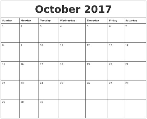 printable october 2017 calendar october 2017 printable monthly calendar