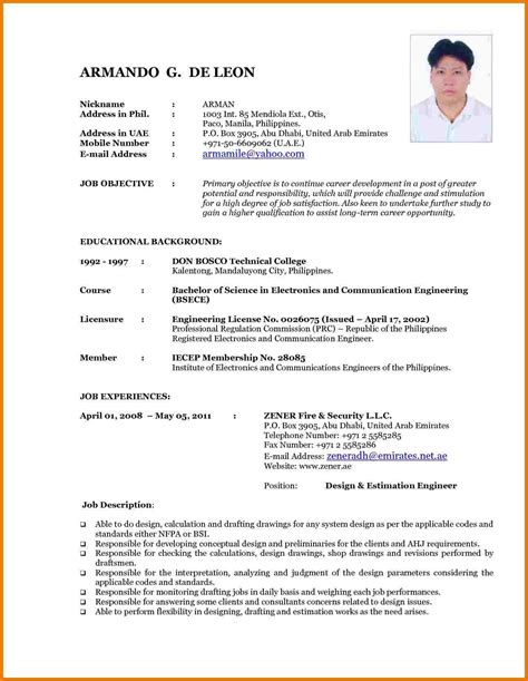 6 resume format assistant cover letter