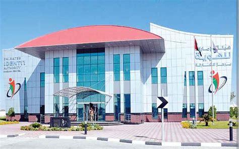 List Of Mba Schools In Dubai by Emirates Id Must For Abu Dhabi Schools Not Dubai