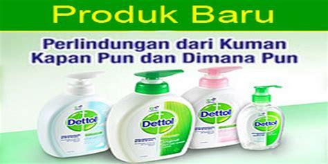 Sabun Cuci Tangan Dettol dettol pencuci tangan vemale