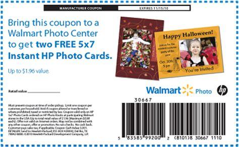 Free Hp Gift Card - 2 free hp photo cards at walmart