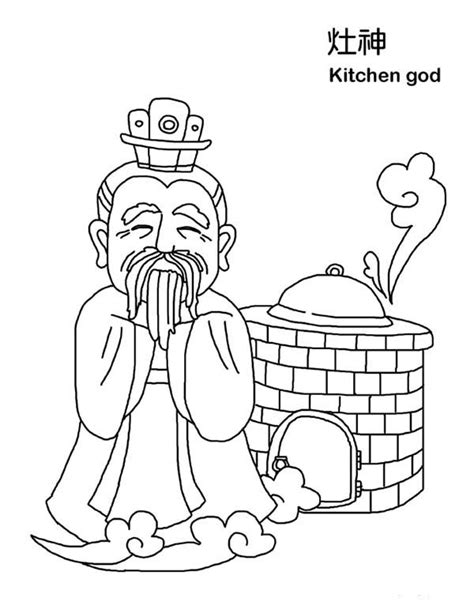 Kitchen God in Chinese Symbols Coloring Page - NetArt