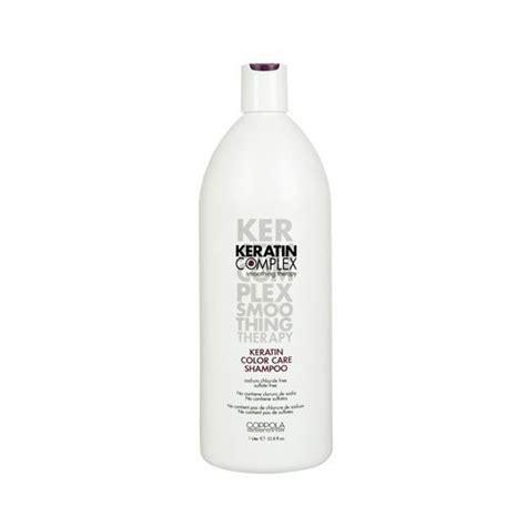 keratin complex color care shoo coppola keratin hair treatment coppola keratin treatment
