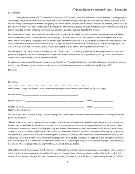 5th grade research paper outline research paper outline 5th grade