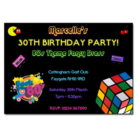 80s retro party invitation 80s party invites