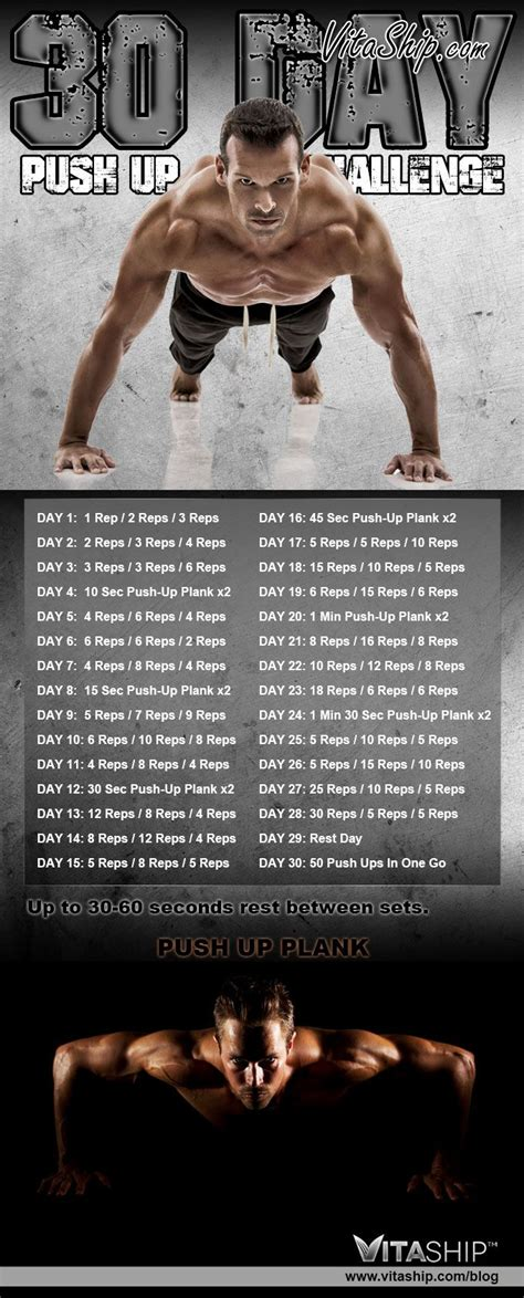 day push  challenge