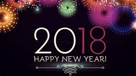new year 2018 tahun apa 50 gambar dp bbm bergerak selamat tahun baru 2018 trik