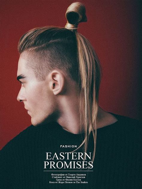 boys pony hairstyles  latest pony hair styling ideas men