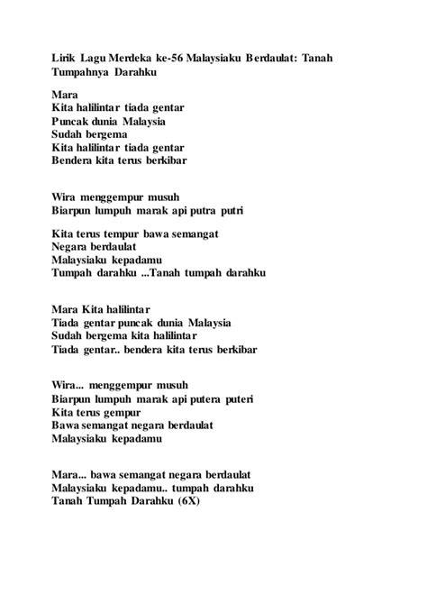 lagu merdeka malaysia 2014 lirik merdeka day