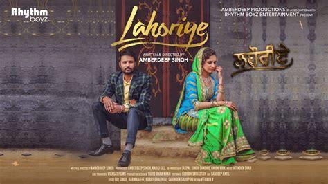 One Line 2017 Full Movie Lahoriye 2017 Punjabi Full Movie Download Hd Mp4 3gp Bollywoodreads