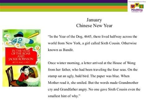 new year story board new york city board of education january 2015 narrative