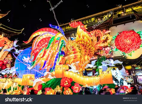 china festival shanghaichina feb 132017lantern festival new stock photo 581863525
