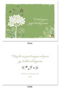 greeting card messages for business cards for business business greeting